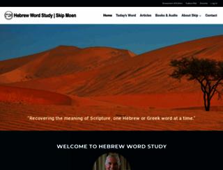 skipmoen.com screenshot