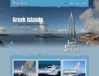skipperservice.gr screenshot