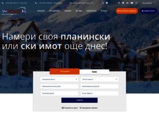 skiproperty.bg screenshot