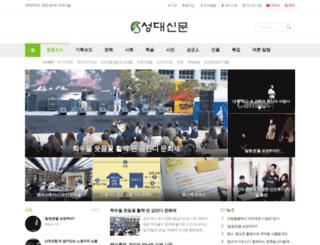 skkuw.com screenshot