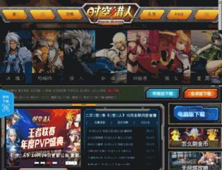 sklr.ptbus.com screenshot