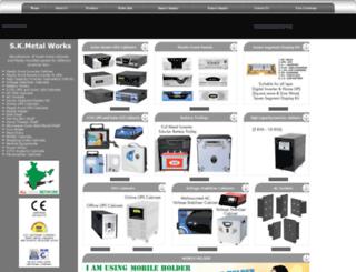 skmetals.com screenshot