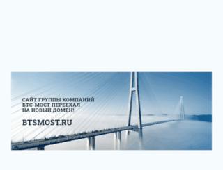 skmost.ru screenshot