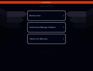 skoda-club.dn.ua screenshot