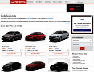 skoda.autoportal.com screenshot