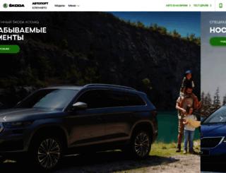 skoda.keyauto.ru screenshot