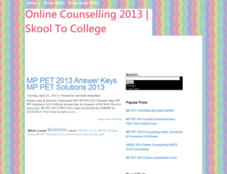 skooltocollege.blogspot.in screenshot