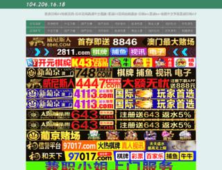 skoopster.skoopster.net screenshot