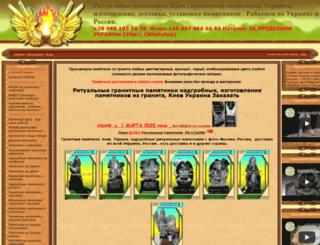 skorbota2008.ucoz.ru screenshot