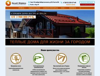 skpel.ru screenshot