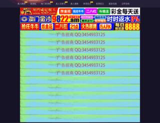 skpmaterialslibrary.com screenshot