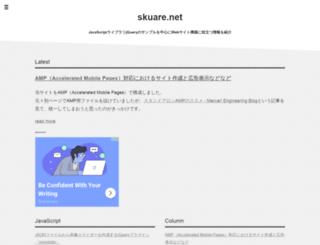 skuare.net screenshot