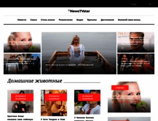 skuky.net screenshot