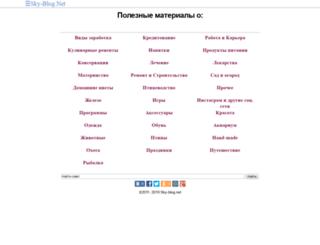 sky-blog.net screenshot