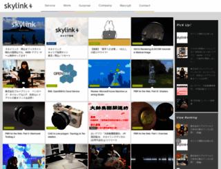 sky-link.co.jp screenshot