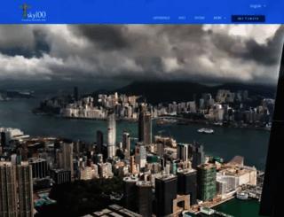 sky100.com.hk screenshot