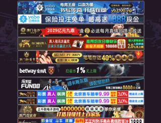 skybluecross.com screenshot