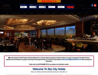 skycityhotels.com screenshot