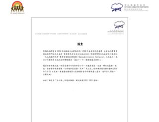 skyhigh.hk screenshot