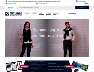 skylake.ru screenshot