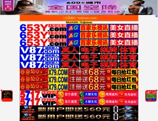 skylong0.com screenshot