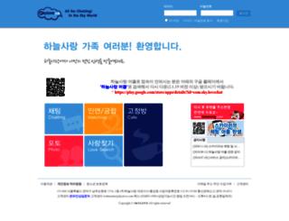 skylove.com screenshot