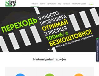 skynet.ua screenshot