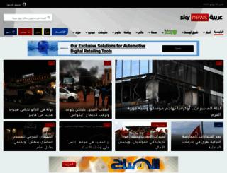 skynewsarabia.com screenshot