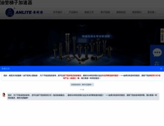 skypefun.net screenshot