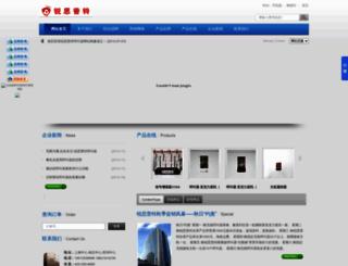 skyqing.cn screenshot