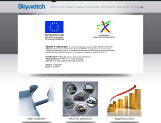 skywatch.bg screenshot