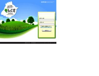 sl-sns.com screenshot