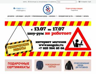 slam.ru screenshot