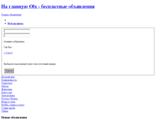 slando.gr screenshot
