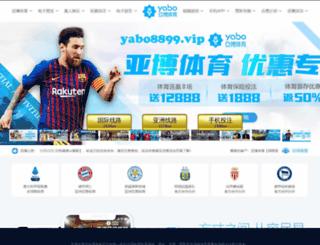 slandoo.com screenshot