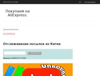 slavadon.ru screenshot
