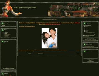 slayers.ucoz.net screenshot