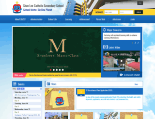 slcss.edu.hk screenshot