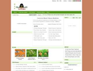 sldint.com screenshot