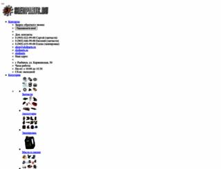 sledparts.ru screenshot