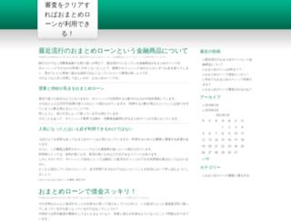 sliers.org screenshot