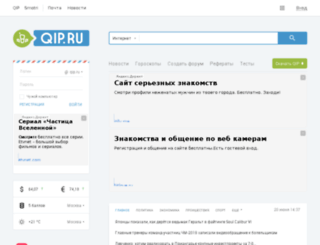 slimshady.nm.ru screenshot