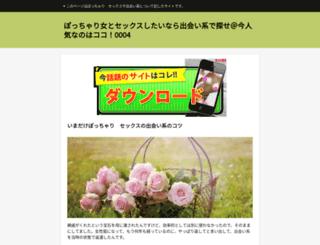 slitherioprivateservers.com screenshot