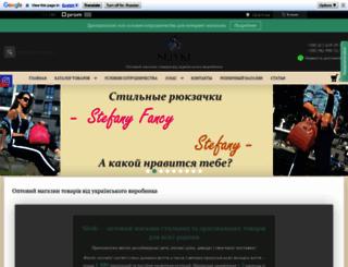 slivki.prom.ua screenshot