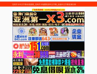 slj-teknik.com screenshot
