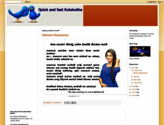 slkatakatha.blogspot.com screenshot