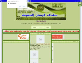 sllam.yoo7.com screenshot