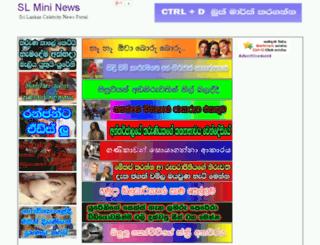 slmininews.co.uk screenshot