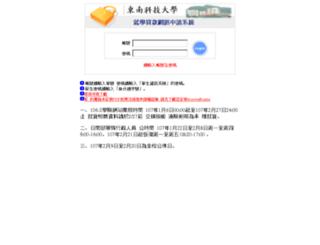 sloan.tnu.edu.tw screenshot