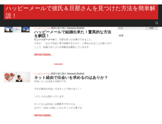 slocoproperty.com screenshot